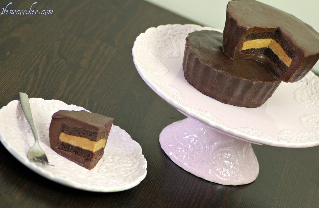 Perfect Endings Peanut Butter Cup Cake Recipe